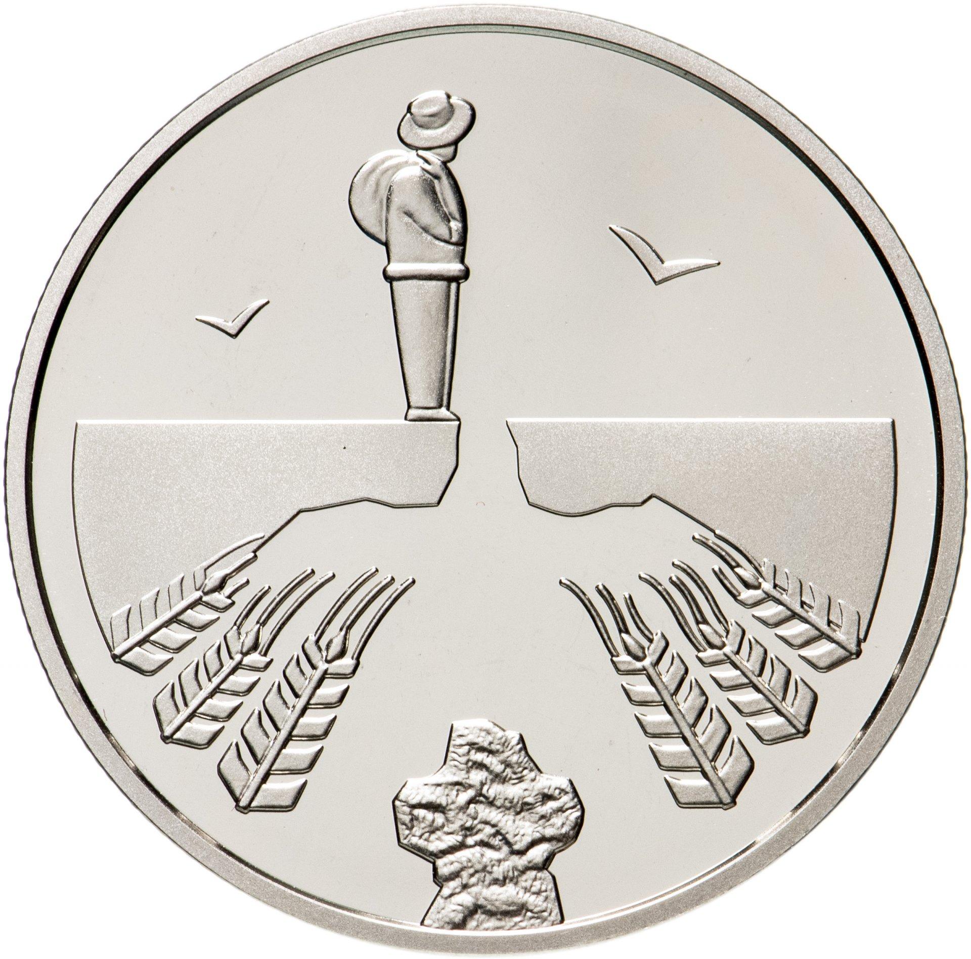2 гривны 2021 год 150 лет со дня рождения Василия Стефаника Украина