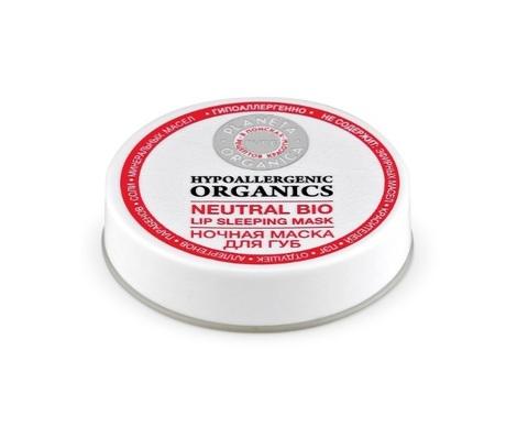 Ночная маска для губ 15 гр (Planeta Organica Pure)