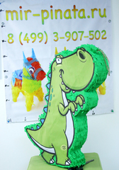 Пиньята забавный Динозавр
