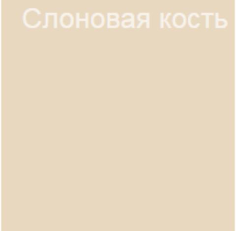 Стул М15 деревянный с мягким сидением и спинкой Дик слоновая кость, ткань 37