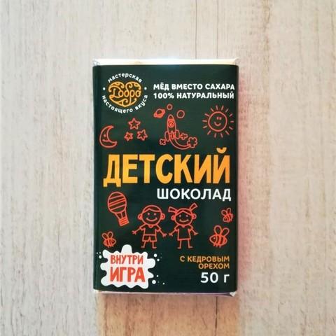 Детский шоколад молочный, 54% какао на меду с кедром, 50 гр.