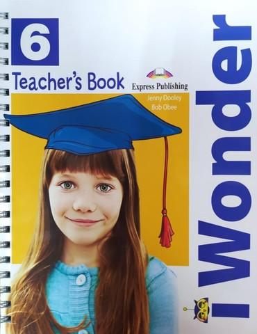 i Wonder 6 - Teacher's Book (interleaved) - книга для учителя