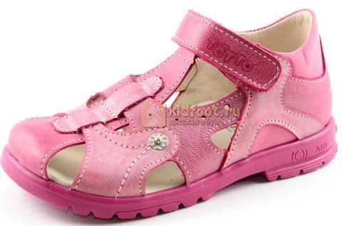 Босоножки Тотто из натуральной кожи с закрытым носом для девочек, цвет розовый. Изображение 1 из 12.