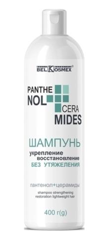 BelKosmex PANTHENOL + CERAMIDES Шампунь укрепление восстановление без утяжеления 400мл