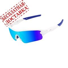 Очки солнцезащитные XQ515, (бело-синие / дымчатые) +3 доп. линзы