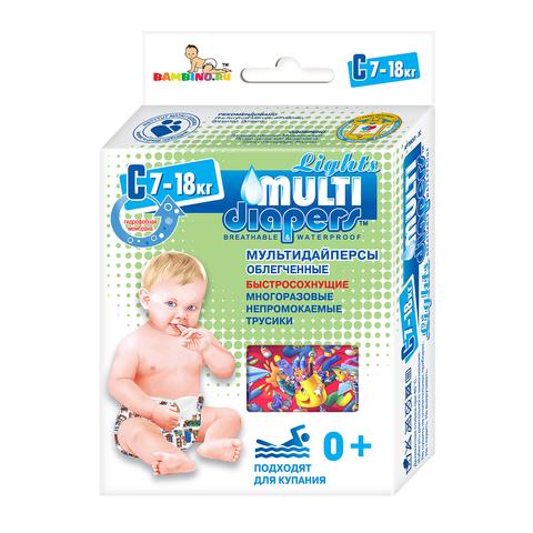 Многоразовые подгузники-трусики Multi-Diapers Lights синий узоры