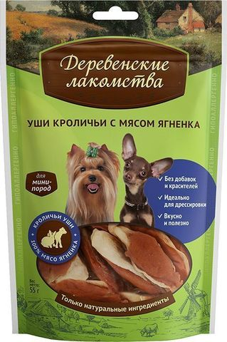 Деревенские лакомства для собак уши кроличьи с мясом ягненка (для мини-пород) 55 г