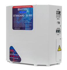 Стабилизатор Энерготех STANDARD 20000