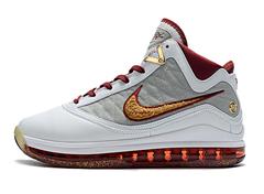 Nike LeBron 7 'MVP'