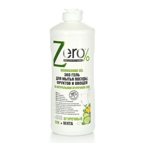 ZERO гель для мытья посуды, овощей и фруктов 500 мл