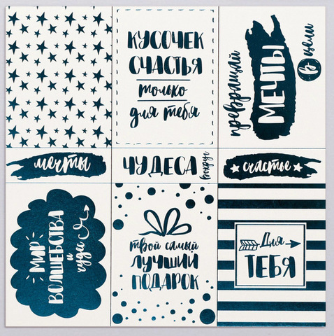 Лист бумаги с фольгированием Карточки