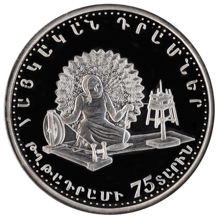 1000 драм. 75-летие первым Армянским деньгам. Армения. 1994 год