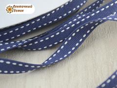 Лента репсовая Синяя со строчками ширина 9 мм