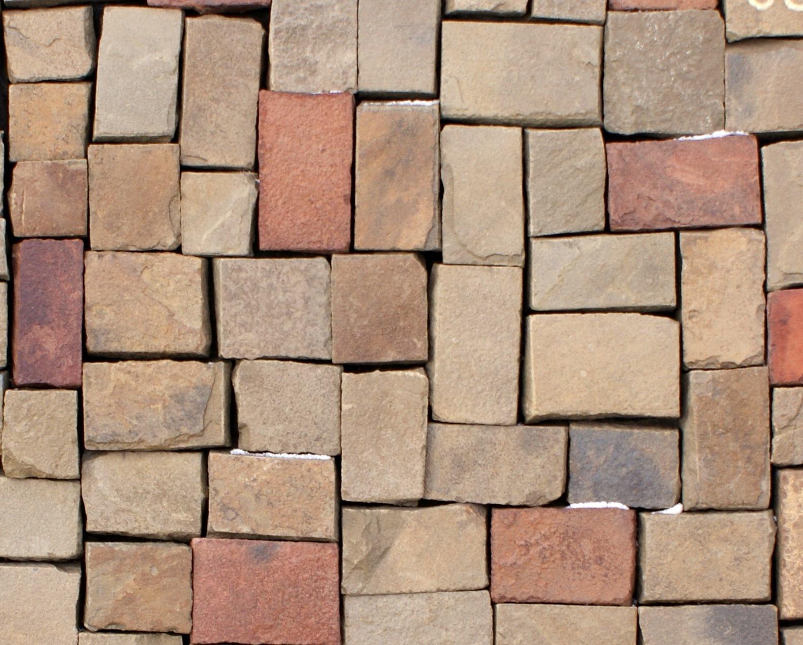 Набор Брусчатки песчаник колотый Мини образец