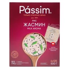 Крупа рис Жасмин Milk Aroma в варочных пакетах Пассим 500 г