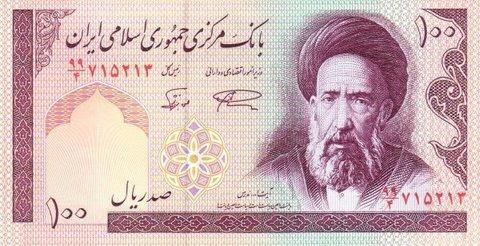 Банкнота 100 риалов 1985 год, Иран. UNC