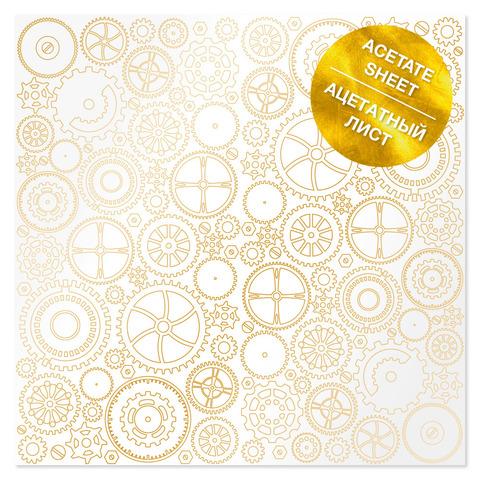 Ацетатный лист с фольгированием Golden Gears 30,5х30,5 см