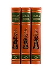 Ахмадулина Б. Собрание сочинений (в 3-х томах)