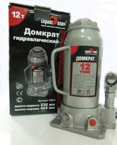 Домкрат 12т гидравлический, высота 230-465 (75012)