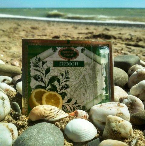 Эфирное масло «Лимон»™Царство Ароматов