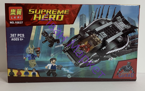 Супер Герои 10837  Нападение Королевского Когтя, 387 дет. Конструктор