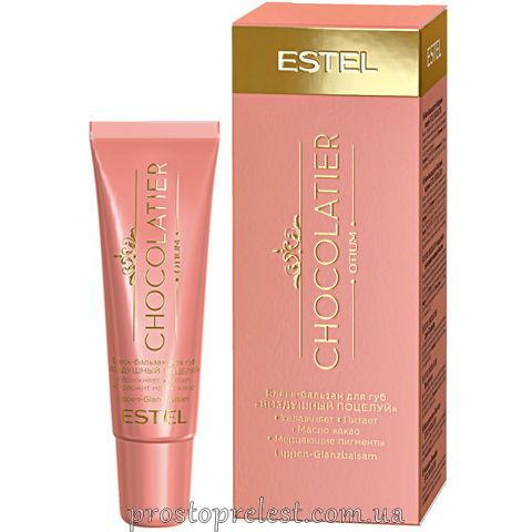 Estel Otium Chocolatier Lip Balm -Блиск-бальзам для губ