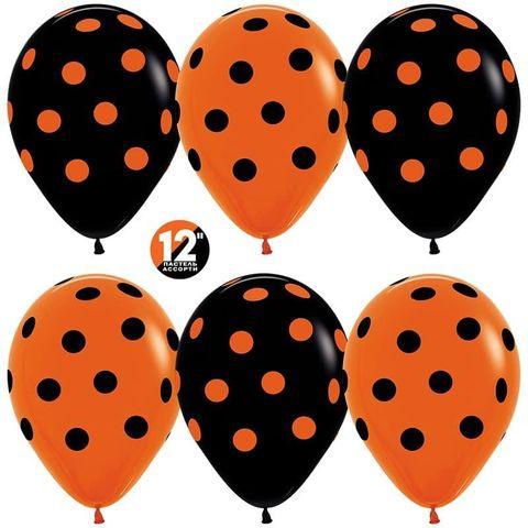 Шар (12''/30 см) Точки, Оранжевый (061)/Черный (080), пастель, 5 ст.