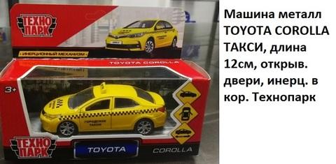 Машина мет. COROLLA-T Toyta Corolla такси (СБ)