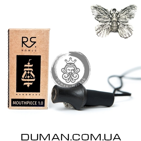 Персональный мундштук RS Bowls Black для кальяна |Бабочка