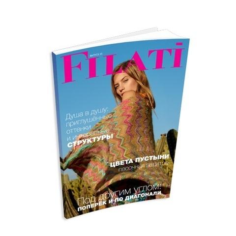 Журнал по вязанию Filati 55 на русском языке