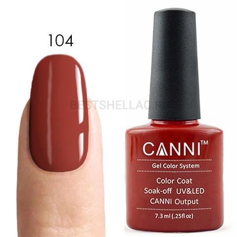 Canni Canni, Гель-лак № 104, 7,3 мл 104.jpg