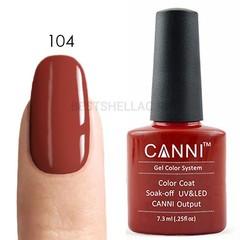Canni, Гель-лак № 104, 7,3 мл