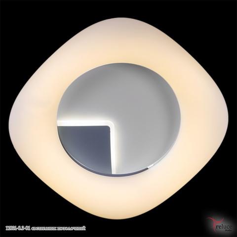 11031-0.3-01 светильник потолочный