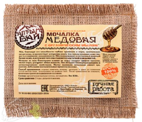 Мочалка льняная с органическим мылом МЕДОВАЯ, 130 г АлтынБай