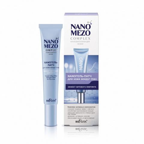NanoГель-патч для кожи вокруг глаз «Эффект нитевого лифтинга» , 20 мл ( Nano Mezo Complex. Нановитализация кожи )