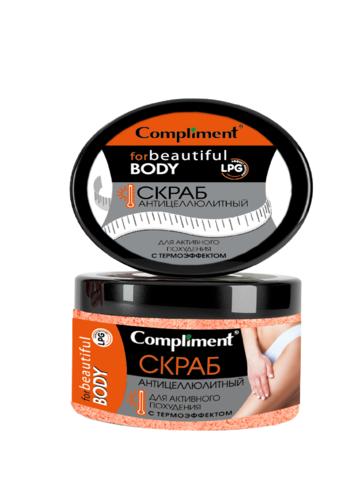 Compliment Cкраб антицеллюлитный для активного похудения  с термоэффектом