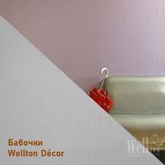 Стеклообои Wellton Decor WD830 Бабочки