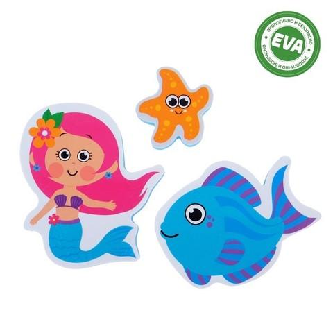 Набор игрушек для ванны «Русалочка»: фигурки-стикеры из EVA, 3 шт.