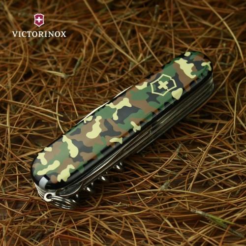 Huntsman Camouflage Victorinox (1.3713.94)