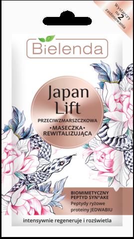 JAPAN LIFT Восстанавливающая маска для лица против морщин 8г