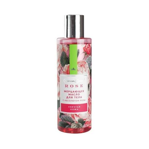 Мерцающее масло для тела «Упругая кожа» с абсолютом розы