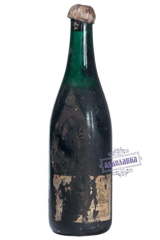 Вино Массандра коллекционное 1947 года 0,7л