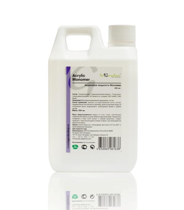 Мономеры In'Garden, Акриловая жидкость мономер, 250 мл acrylic-monomer-akrilovaya-zhidkost-monomer-250-ml.jpg