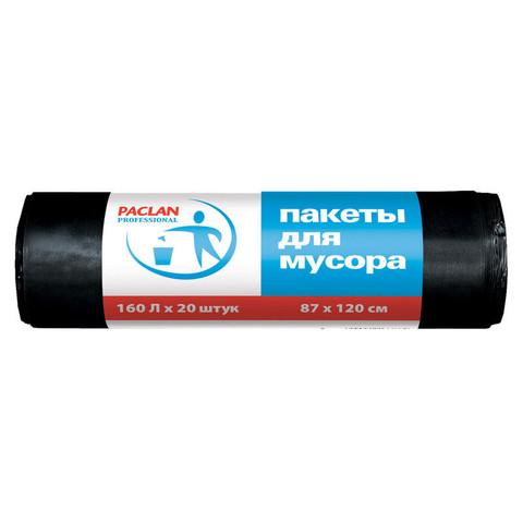 Мешки для мусора на 160 литров Paclan Professional черные (30 мкм, в рулоне 20 штук, 87x120 см)