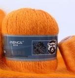 Пряжа Пух норки 844 апельсин
