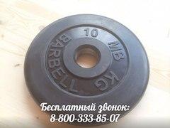 Штанга 150 кг, гриф 22 кг замок стопорный, диски обрезиненные d51