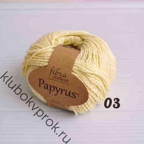 FIBRA NATURA PAPYRUS 229-03, Желтый