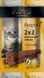 Edel Cat Лакомство для кошек Edel Cat Колбаски-мини, утка, сыр _file50b35288060f6_x150.jpg