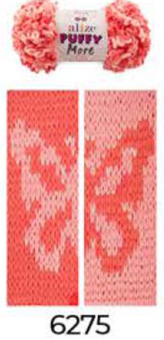 Купить Пряжа Пуффи Море цвет 6275 персик-коралл   Интернет-магазин пряжи «Пряха»