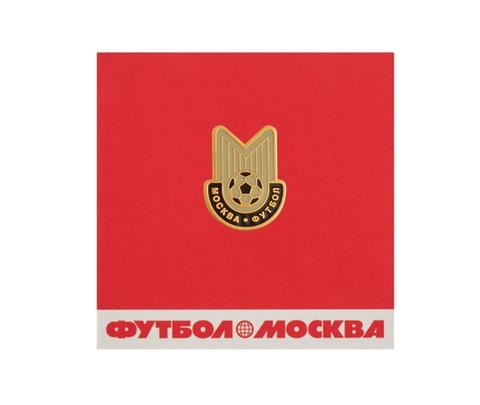 Значок металлический Футбол Москва Черно-белый